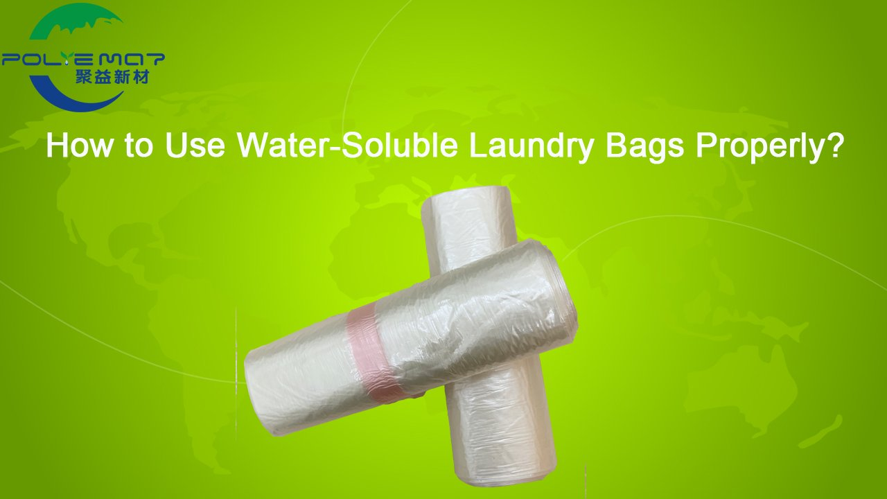 How to Use Water-Soluble Laundry Bags Properly